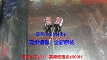 30 ШТ. Импорт NIPPON электролитический конденсатор 25V470UF 10X13 КЖ высокой частоты с низким сопротивлением браун 105 градусов бесплатная доставка