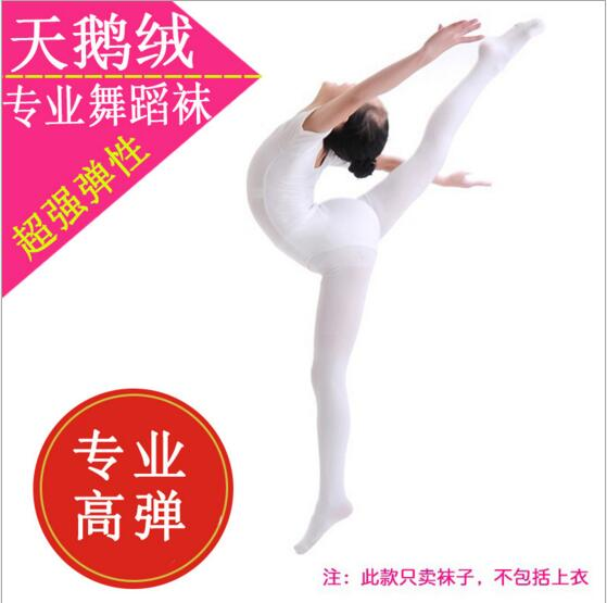 51dac7ad16224 Wholesale Discount White Pink Dance Tights Nylon 90D Opaque Velect Pantyhose  Footed Ballet Tights Spring Autumn Fall Winter-in Ballet from Novelty &  Special ...