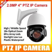 4 Дюймов 2-МЕГАПИКСЕЛЬНАЯ H.265 Высокая/Средняя Скорость PTZ 2-МЕГАПИКСЕЛЬНАЯ IP-КАМЕРА камера Starlight Открытый 18X Оптический Зум ИК 80 м, Starlight НИЗКОЙ Освещенности, P2P Просмотра