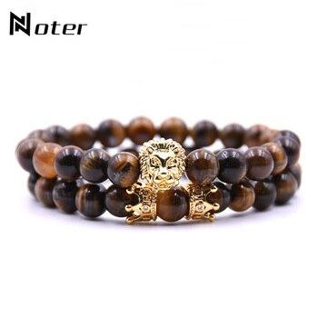 2pcs/set King Lion Bracelet