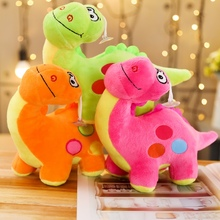Hot New  20CM Mini Dinosaur Anime Stuffed Plush Dolls chain Pendant Fluffy Ornament Keychain Cartoon Soft Toys Cute Gifts