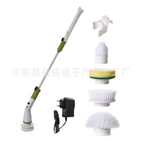 electric cleaning brush long handle scale household cleaning brush don't bend to cleaning brush rotating the mop