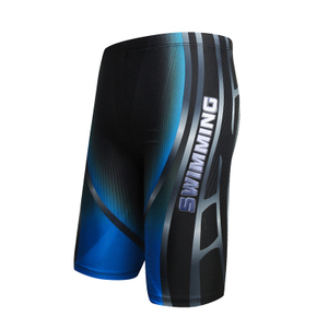 Boys Swim Trunks Waterproof Quick Dry Bathing Suit Man Diving Long Swimsuit Boxer Briefs Gay Beach Shorts Wear(China)
