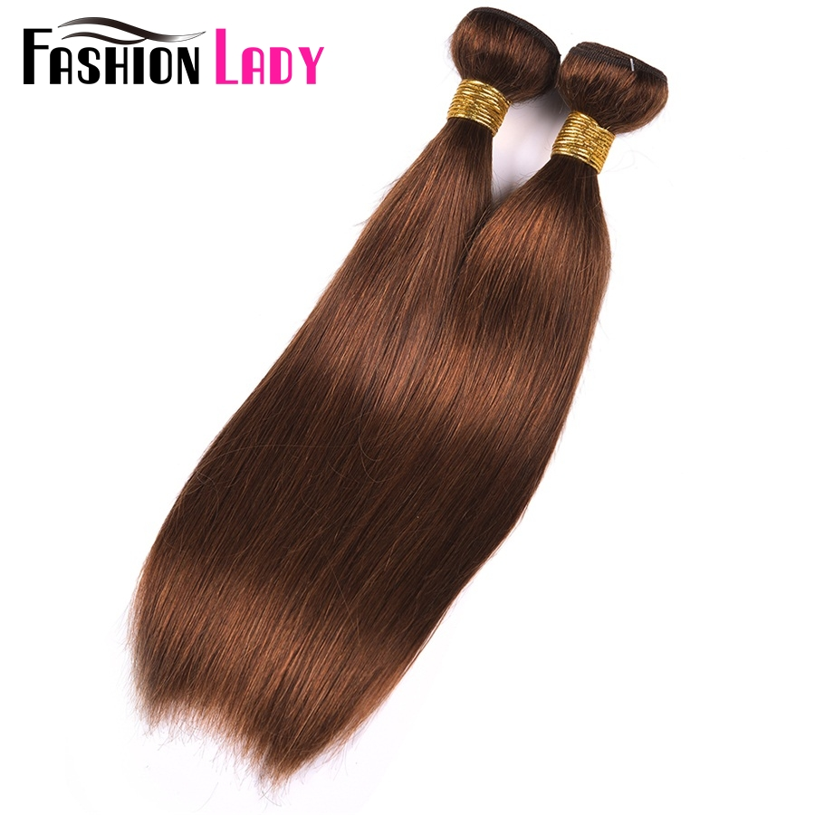 FASHION LADY Pre Colored One Piece Brazilian Straight Hair 100% Human Hair Weave #4 Medium Brown Human Hair Bundles Non RemyHair Weaves   -