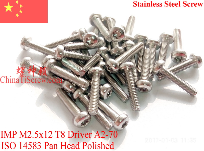 все цены на  Stainless Steel Screws M2.5x12  ISO 14583 Pan Head  Torx T8 A2-70 Polished ROHS 100 pcs  онлайн
