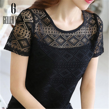 Chiffon Blouse Lace Crochet Female Korean Shirts Ladies Blusas Tops Shirt White Blouses slim fit Tops