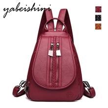 Women Leather Backpack High Quality School Bag For Girl 2019 Designer Ladies Large Capacity Shoulder Bag Leisure Travel Backpack