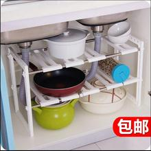 Retractable stainless steel sink under the rack kitchen shelves with multi-layer expansion and extension