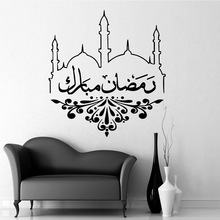 Classic pattern Wall Sticker Home Decoration Accessories Pvc Wall Decals Home Decoration Accessories стоимость