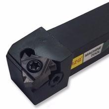 MZG SER1212H16 20*20 16*16 токарный станок с ЧПУ, обрабатывающий резак, внешние резьбовые инструменты, держатели резьбы, держатель для резьбы