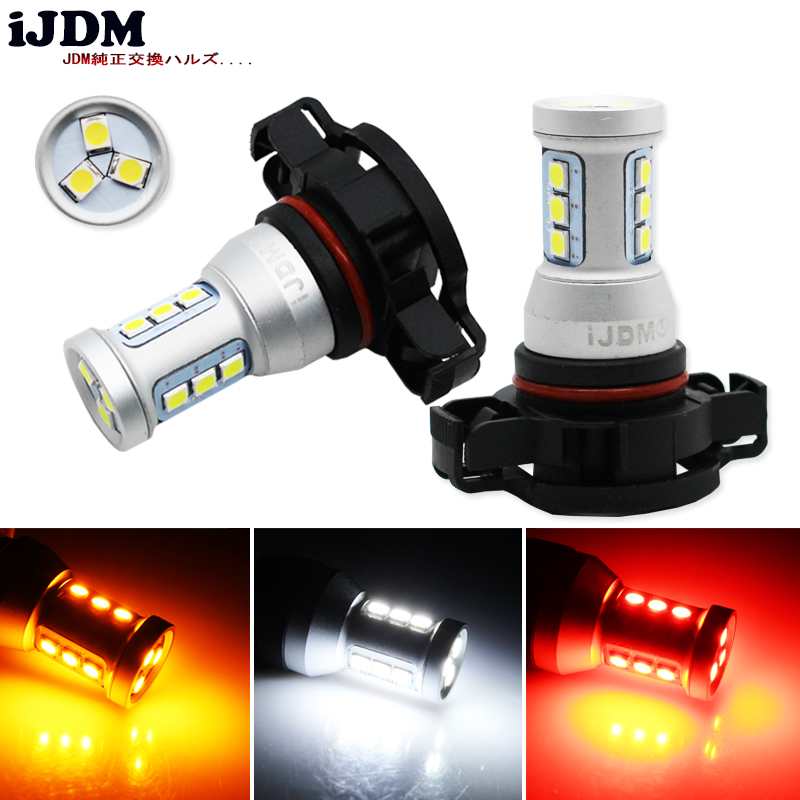 iJDM Auto H16 LED High Power 5202 5201 PSX24W LED Bulbs For Dodge Ford GMC Jeep Daytime Running Lights (DRL) or Fog Lamps 12V