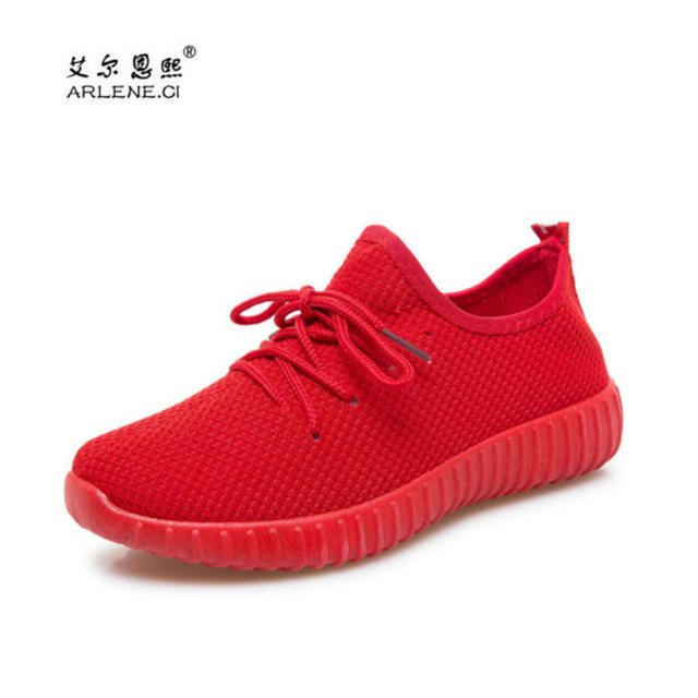 Women's Slip On Breathable Mesh Running Flats Shoes Walking Fitness Sport Shoes