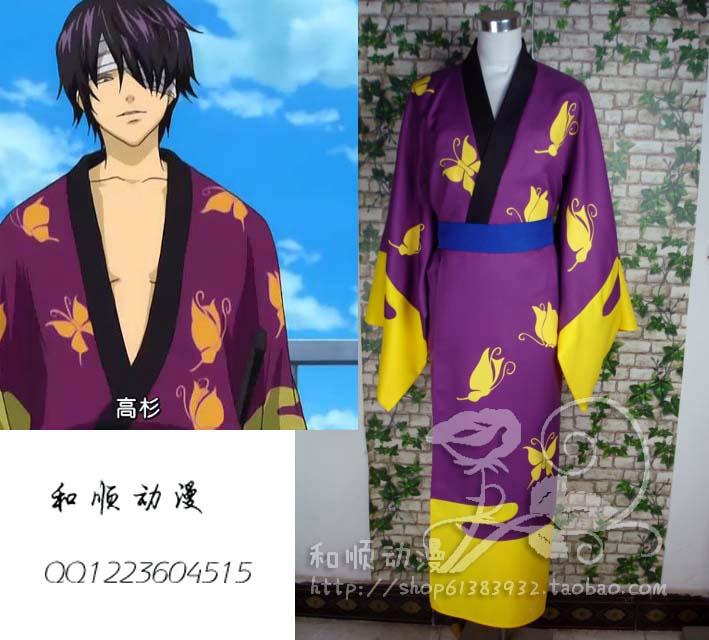 Gintama Takasugi Shinsuke Cosplay Costume Black Kimono Coat Free Shipping