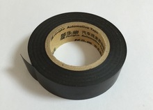 RoSH 18 3MTS automotive vehicle font b car b font Electrical Insulation tape black PVC font
