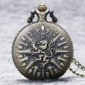 Antique Bronze  Dragon Pendant Pocket Chain Men Women Quartz Watch P209