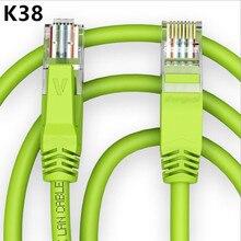 Супер пять Ethernet кабель компьютер закончил широкополосный маршрутизатор цвет сетевая перемычка