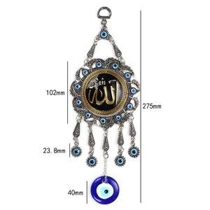 Image 2 - عين الشر سبيكة اللوحة النفط القرآن الكريم جدار حامل للمجوهرات قلادة مع الأزرق عين الشر الخرز EY5037