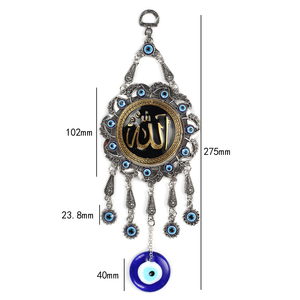 Image 2 - Evil Eye Alloy Painting Oil Round Quran Wall Hanging Jewelry Pendant With BULE EVIL EYE BEADs EY5037