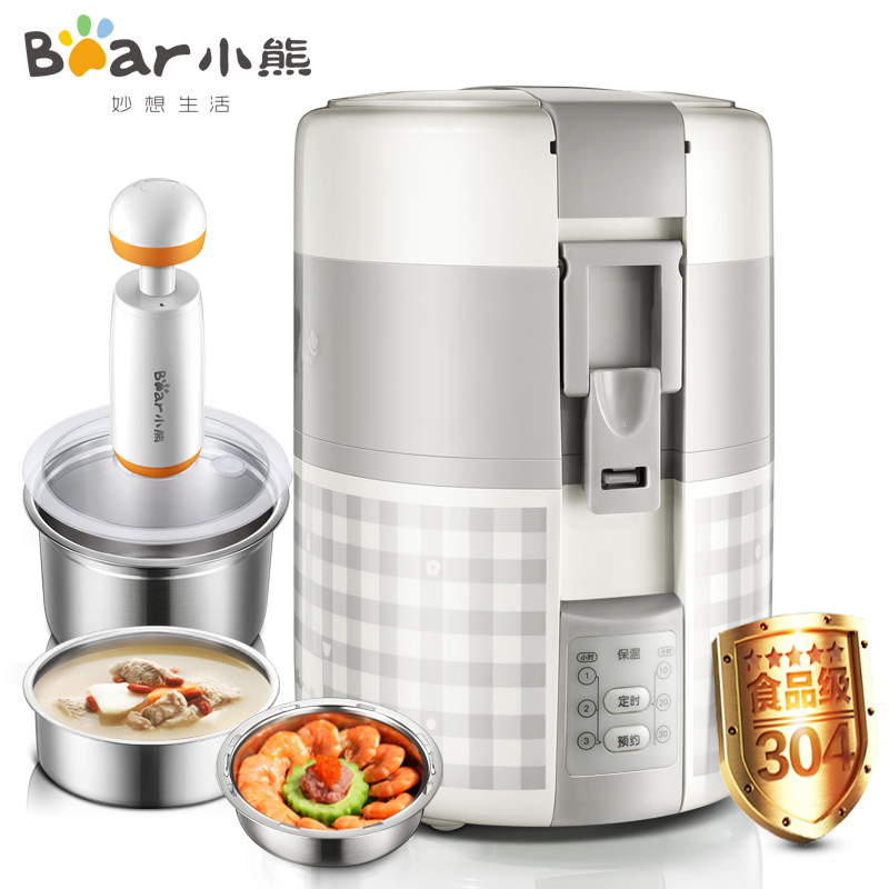 Bear Portable Electric Heating Lunch Box Intelligent Reservation Timing Three Layer Cooking Rice Cooker Heater DFH-A20D1 mini electric pressure cooker intelligent timing pressure cooker reservation rice cooker travel stew pot 2l 110v 220v eu us plug
