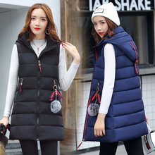 Hooded Thick Long Women Vest Waistcoat 2017 Autumn Winter Warm Female Outerwear Down Parkas Sleeveless Ladies Vest Jacket Coat
