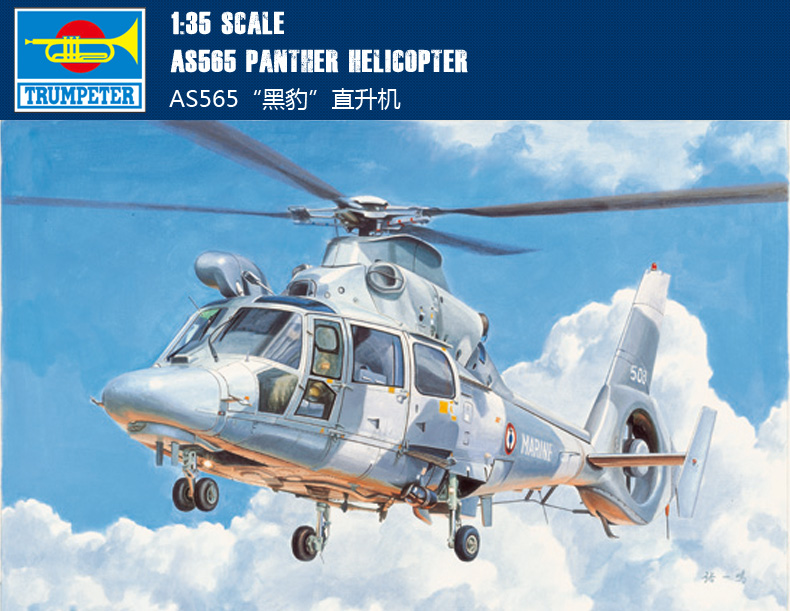 Trumpet 05108 1:35 French AS565 Black Panther helicopter Assembly model варочная панель kaiser kg 9356 turbo