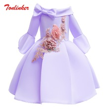 купить Girls Pink Flowers Embroidery Birthday Party Elegant Princess Dresses Girls Wedding Theme Party Dress Ball Gown Vestido дешево