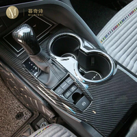 For Toyota Camry 2018 2019 Style Interior Center Console Gear Shift Box Panel Cover Decorative Car Trim ABS Carbon Fiber