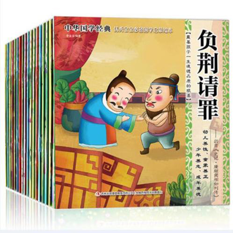 20 Books/set Chinese Idiom Stories Picture Books Learning Chinese For 3-6 Kids