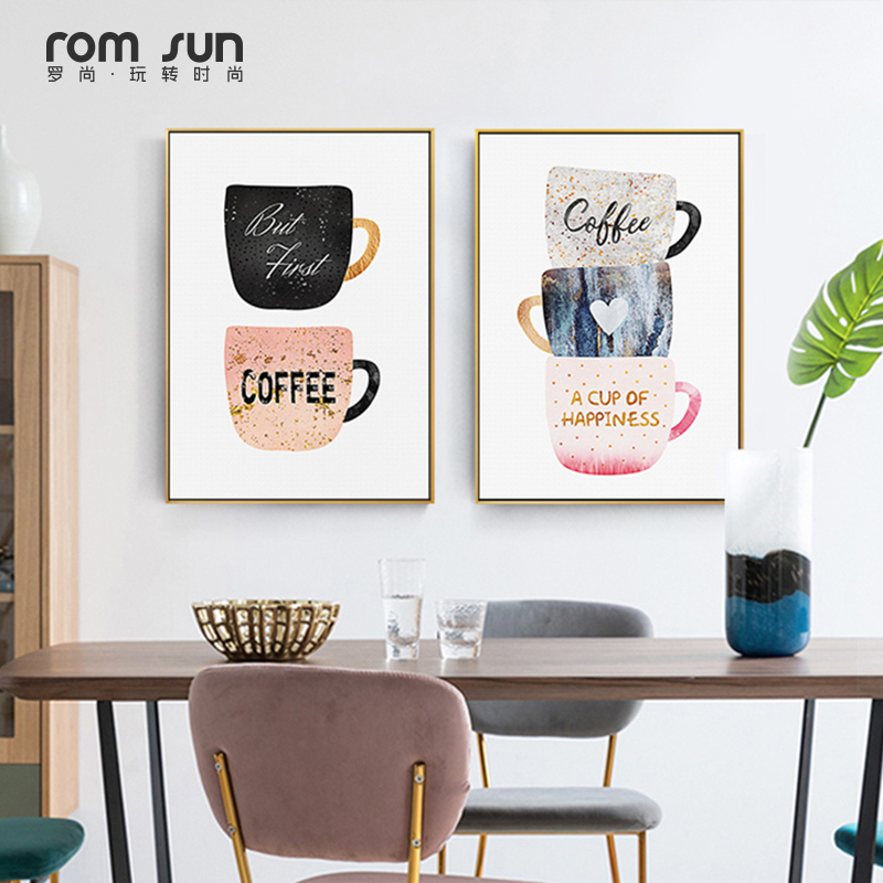 Nordic Coffee Cup Cream Afternoon Tea Canvas Painting Cute Poster Print Wall Art Pictures For Living Room Dining Room Cafe Decor