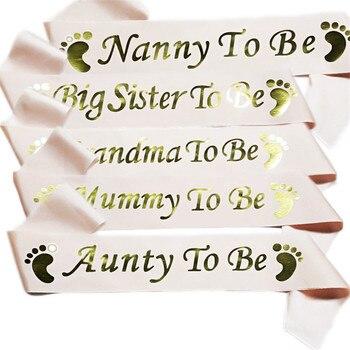 Сатиновые кружевные ленты для мамы и ребенка, для душа, для мамы, на лямках, пояс для вечеринки, подарок для мамы, товары для мероприятий