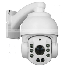 Mini outdoor Wireless 100m IR distance 1080P 2MP intelligent high speed security PTZ camera