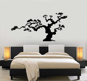 Japanese Bonsai Tree Vinyl Wall Stickers Nature Decor Japan Island Wall Sticker Decal Self Adhesive Diy Waterproof Mural Sa193 Leather Bag