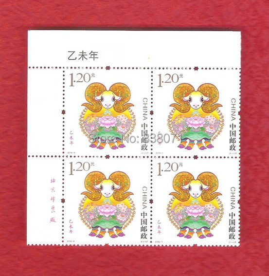 china post stamp 2015-1,the third Chinese zodiac stamps - sheep ,4 pieces joined sheet ,postage collecting,souvenir 4pcs chinese acient tower postage stamps unused new no repeat non postmark published in china best stamps collecting