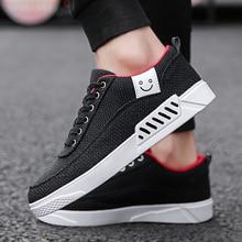 LAISUMK Men Casual Shoes Breathable Zapatos Light Cheap Flats Sneakers Fashion Chaussures pour hommes Flat shoes