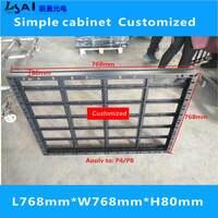 Led/خزانة فارغة/وحدة LED: P4/P6/P8led خزانة عرض خزانة بسيطة 768 مللي متر * 768 مللي متر/لوحة عرض