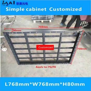 led/Empty cabinet/LED module: P4 /P6/ P8led display cabinet simple cabinet 768mm*768mm/Display panel