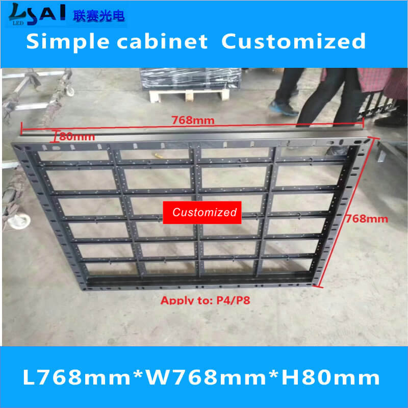 led display cabinet simple cabinet 768mm*768mm LED module: P4 /P6/ P8led display cabinet simple cabinet 768mm*768mm LED module: P4 /P6/ P8
