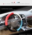 380 MM Doces Bonito Cor de Costura Carro skoda octavia Volante Cobre Para A Moda Menina PU cobertura de volante de couro
