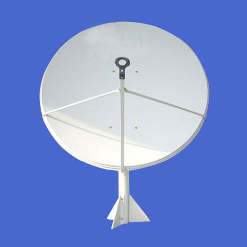 free shipping KU band 150CM satellite antenna satellite dish цена 2017