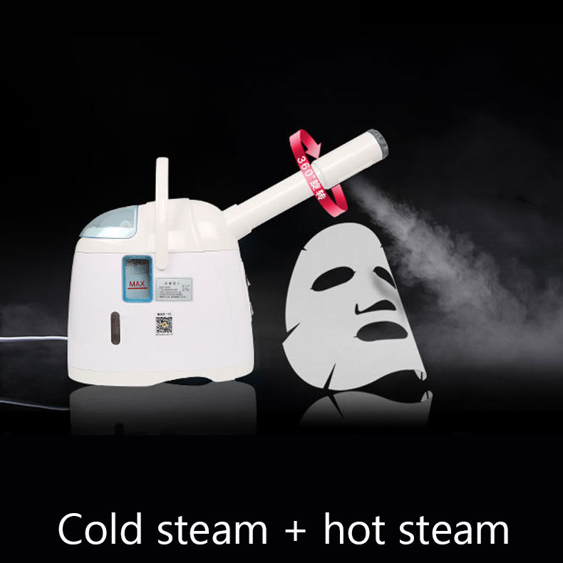 2 In 1 Cold Steam And Heat Steam Ozone Whitening