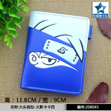 Hatake Kakashi Coloful Button Purse/Wallet of Anime Naruto Shippuden