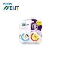 AVENT 2Pcs Silicone Nipple Dummy Baby Soother Toddler Orthodontic Nipples Teether Baby Boy Cartoon Pacifier Care