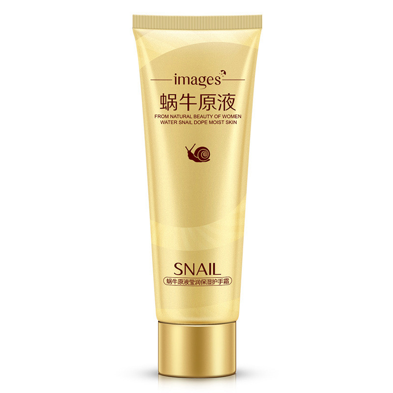 IMAGES Snail Moisturizing Hydrating Hand Cream For Winter Hand Care Whitening Nourishing Skin Care 75g