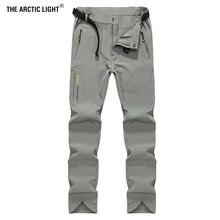 Мужские быстросохнущие брюки светильник arctic спортивные дышащие