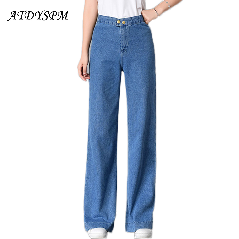 2017 Vintage High Waist Women Wide Leg Pants Jeans Trousers Female Autumn Fashion Loose Soft Casual Jeans Cotton Denim Pants women girls casual vintage wash straight leg denim overall suspender jean trousers pants dark blue