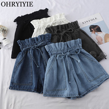 OHRYIYIE Jeans Shorts Waisted White High-Elastic Femme Summer Women Blue Casual ST079