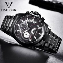 c9016 CADISEN  mens watch top luxury brand military sports leisure waterproof quartz stainless steel