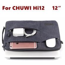 Мода Мешок Втулки Для CHUWI Hi12 Планшетный Ноутбук Чехол Case Chuwi ПРИВЕТ 12 CW02 Сумки Защитная Крышка Кожи + Стилус Как подарок