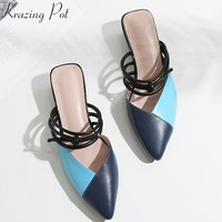 Krazing Pot cow leather mixed colors gorgeous slip on European designer sandals square med heels shallow comfortable mules L59