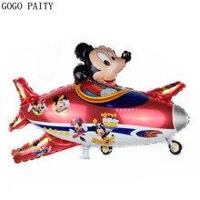 GOGO PAITY Frete Grátis New Mickey Minnie Arranjo Festa de Aniversário do Bebê Balão de Ar para brinquedos das crianças por atacado